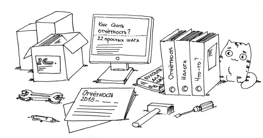 Как собрать нужные документы