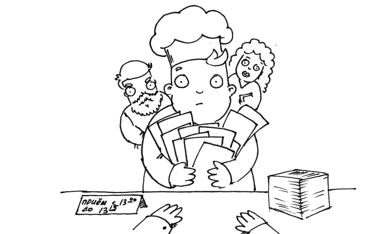 Какие разрешения нужны для открытия кафе, где получать документы и куда подавать